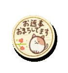 まんまる和紙のしーる風すたんぷ【敬語編】(個別スタンプ:40)