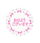 ⭐⭐Antique & Natural⭐⭐大人敬語⭐春カラー⭐⭐(個別スタンプ:01)