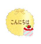 ⭐⭐Antique & Natural⭐⭐大人敬語⭐春カラー⭐⭐(個別スタンプ:02)