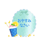 ⭐⭐Antique & Natural⭐⭐大人敬語⭐春カラー⭐⭐(個別スタンプ:04)