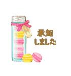 ⭐⭐Antique & Natural⭐⭐大人敬語⭐春カラー⭐⭐(個別スタンプ:06)