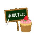 ⭐⭐Antique & Natural⭐⭐大人敬語⭐春カラー⭐⭐(個別スタンプ:07)