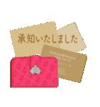 ⭐⭐Antique & Natural⭐⭐大人敬語⭐春カラー⭐⭐(個別スタンプ:08)