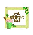 ⭐⭐Antique & Natural⭐⭐大人敬語⭐春カラー⭐⭐(個別スタンプ:11)
