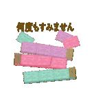 ⭐⭐Antique & Natural⭐⭐大人敬語⭐春カラー⭐⭐(個別スタンプ:12)
