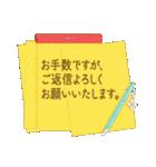 ⭐⭐Antique & Natural⭐⭐大人敬語⭐春カラー⭐⭐(個別スタンプ:13)