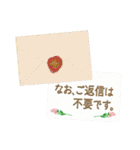 ⭐⭐Antique & Natural⭐⭐大人敬語⭐春カラー⭐⭐(個別スタンプ:14)
