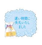 ⭐⭐Antique & Natural⭐⭐大人敬語⭐春カラー⭐⭐(個別スタンプ:15)