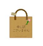 ⭐⭐Antique & Natural⭐⭐大人敬語⭐春カラー⭐⭐(個別スタンプ:16)