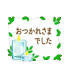 ⭐⭐Antique & Natural⭐⭐大人敬語⭐春カラー⭐⭐(個別スタンプ:17)