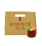 ⭐⭐Antique & Natural⭐⭐大人敬語⭐春カラー⭐⭐(個別スタンプ:18)