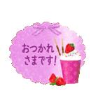 ⭐⭐Antique & Natural⭐⭐大人敬語⭐春カラー⭐⭐(個別スタンプ:19)