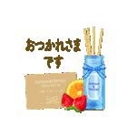 ⭐⭐Antique & Natural⭐⭐大人敬語⭐春カラー⭐⭐(個別スタンプ:20)