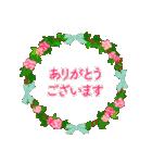 ⭐⭐Antique & Natural⭐⭐大人敬語⭐春カラー⭐⭐(個別スタンプ:22)