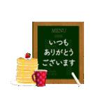 ⭐⭐Antique & Natural⭐⭐大人敬語⭐春カラー⭐⭐(個別スタンプ:23)