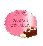 ⭐⭐Antique & Natural⭐⭐大人敬語⭐春カラー⭐⭐(個別スタンプ:24)