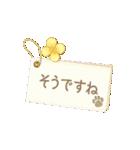 ⭐⭐Antique & Natural⭐⭐大人敬語⭐春カラー⭐⭐(個別スタンプ:26)