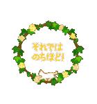 ⭐⭐Antique & Natural⭐⭐大人敬語⭐春カラー⭐⭐(個別スタンプ:29)