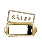 ⭐⭐Antique & Natural⭐⭐大人敬語⭐春カラー⭐⭐(個別スタンプ:30)