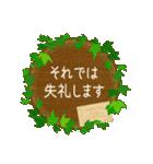 ⭐⭐Antique & Natural⭐⭐大人敬語⭐春カラー⭐⭐(個別スタンプ:31)