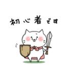 ゲーム好きなネコさん2(個別スタンプ:01)