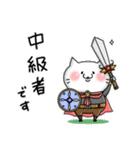 ゲーム好きなネコさん2(個別スタンプ:02)