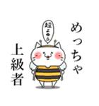 ゲーム好きなネコさん2(個別スタンプ:04)