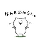 ゲーム好きなネコさん2(個別スタンプ:05)