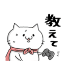 ゲーム好きなネコさん2(個別スタンプ:07)