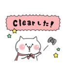 ゲーム好きなネコさん2(個別スタンプ:08)