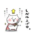 ゲーム好きなネコさん2(個別スタンプ:09)