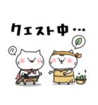 ゲーム好きなネコさん2(個別スタンプ:10)