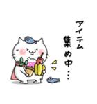 ゲーム好きなネコさん2(個別スタンプ:11)