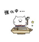 ゲーム好きなネコさん2(個別スタンプ:12)
