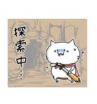 ゲーム好きなネコさん2(個別スタンプ:13)