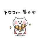 ゲーム好きなネコさん2(個別スタンプ:14)