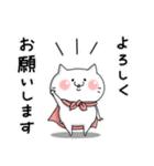 ゲーム好きなネコさん2(個別スタンプ:17)