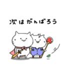 ゲーム好きなネコさん2(個別スタンプ:18)