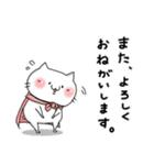 ゲーム好きなネコさん2(個別スタンプ:19)