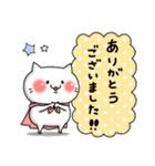 ゲーム好きなネコさん2(個別スタンプ:21)