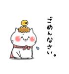 ゲーム好きなネコさん2(個別スタンプ:22)