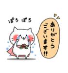 ゲーム好きなネコさん2(個別スタンプ:23)