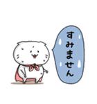 ゲーム好きなネコさん2(個別スタンプ:24)