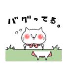 ゲーム好きなネコさん2(個別スタンプ:25)