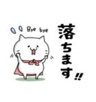 ゲーム好きなネコさん2(個別スタンプ:27)