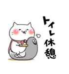 ゲーム好きなネコさん2(個別スタンプ:28)