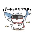 ゲーム好きなネコさん2(個別スタンプ:30)
