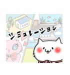 ゲーム好きなネコさん2(個別スタンプ:31)