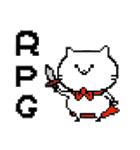 ゲーム好きなネコさん2(個別スタンプ:32)