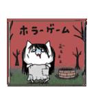 ゲーム好きなネコさん2(個別スタンプ:33)